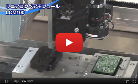 video-yamaha-lcm100-assembly